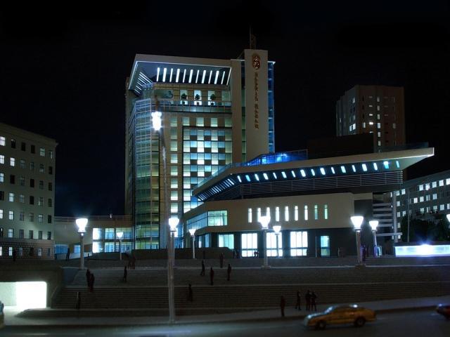 Kharkiv Palace