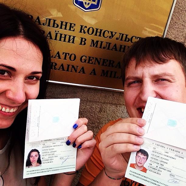 Генеральное Консульство Украины в Милане