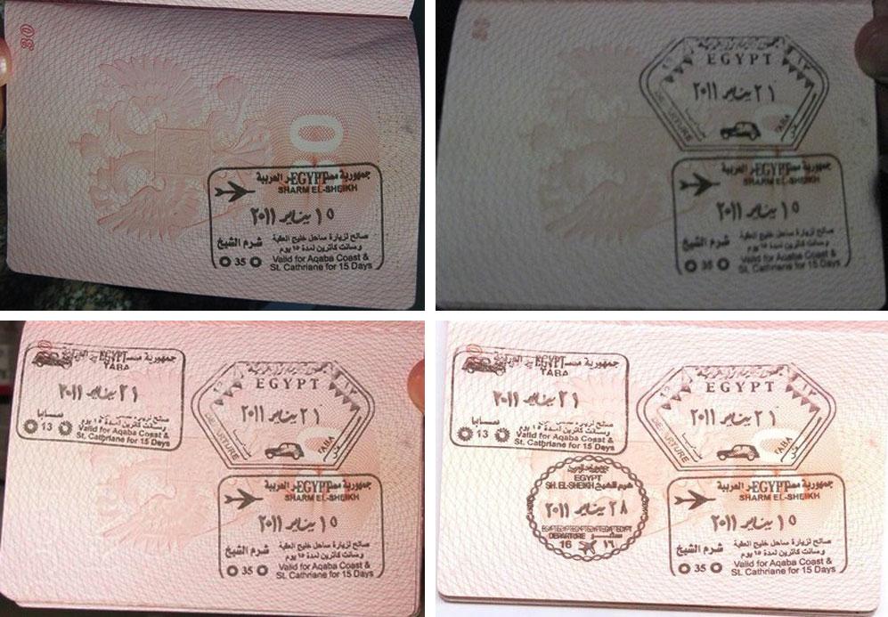 Штамп в паспорте Египет Израиль